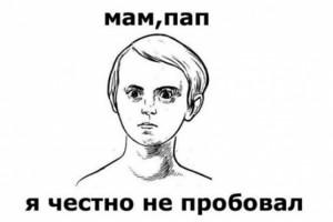 нарик